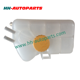 Opel Expansion Tank
